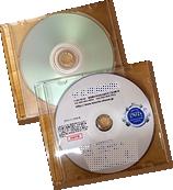 CDサンプル